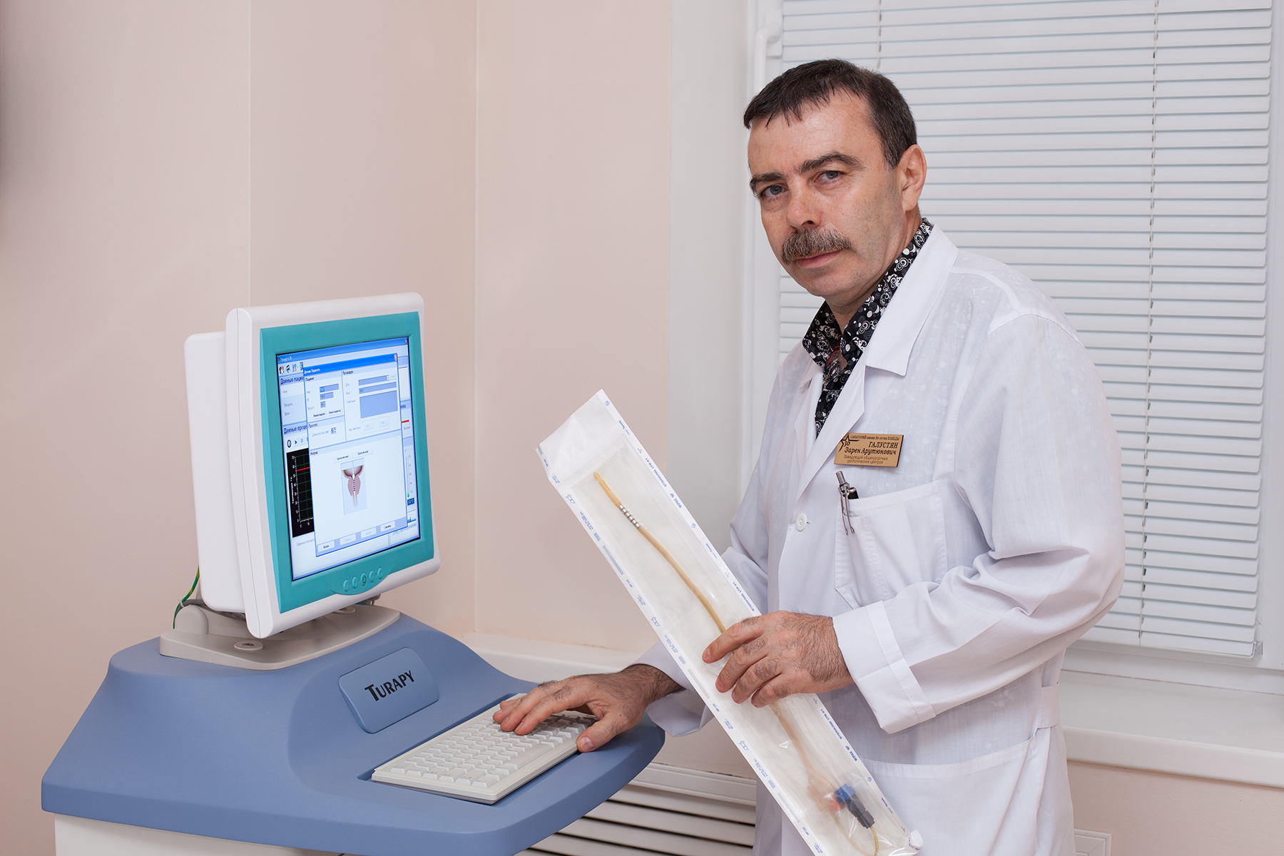 лечение простатита и санатории